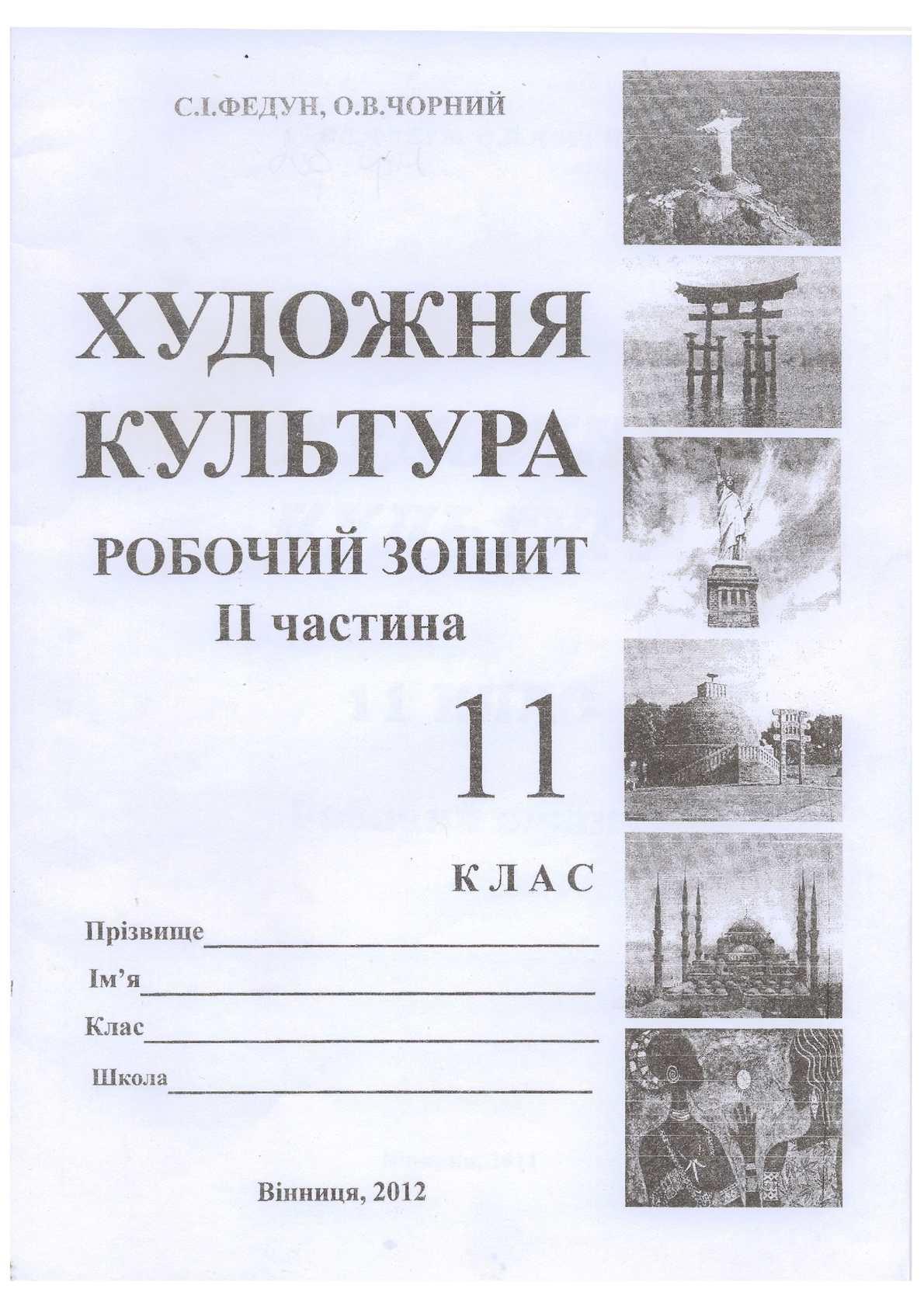 Hud K Ra 11 2