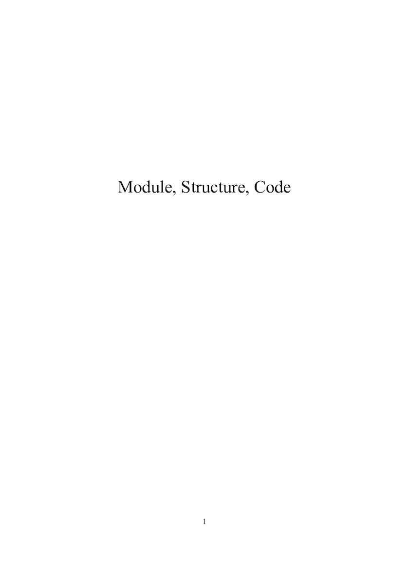 Module Structure Code (Mémoire)