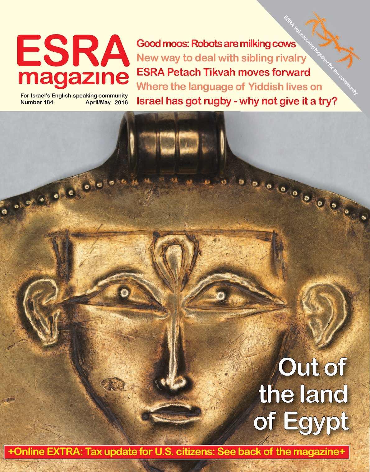 esramagazine issue 184