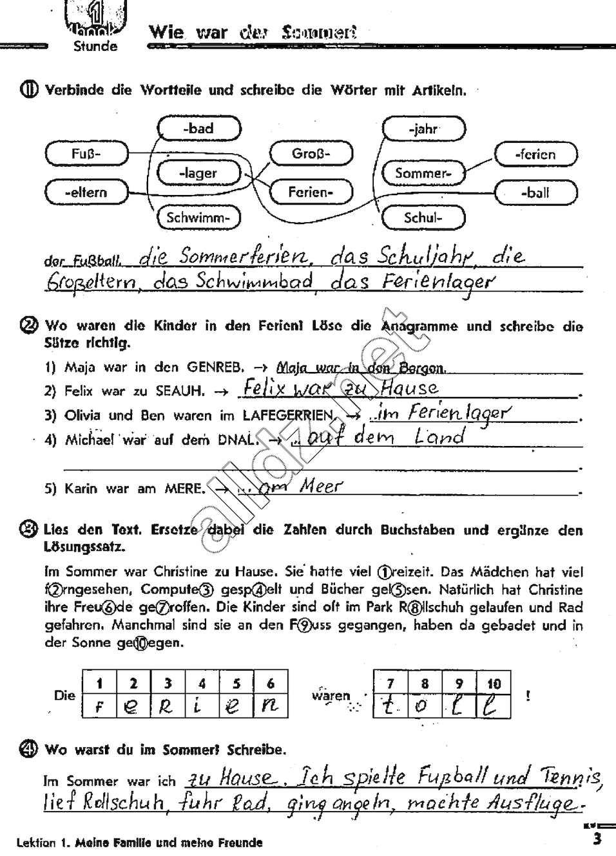 Зошит Німецька мова 7 клас сотникова 2015