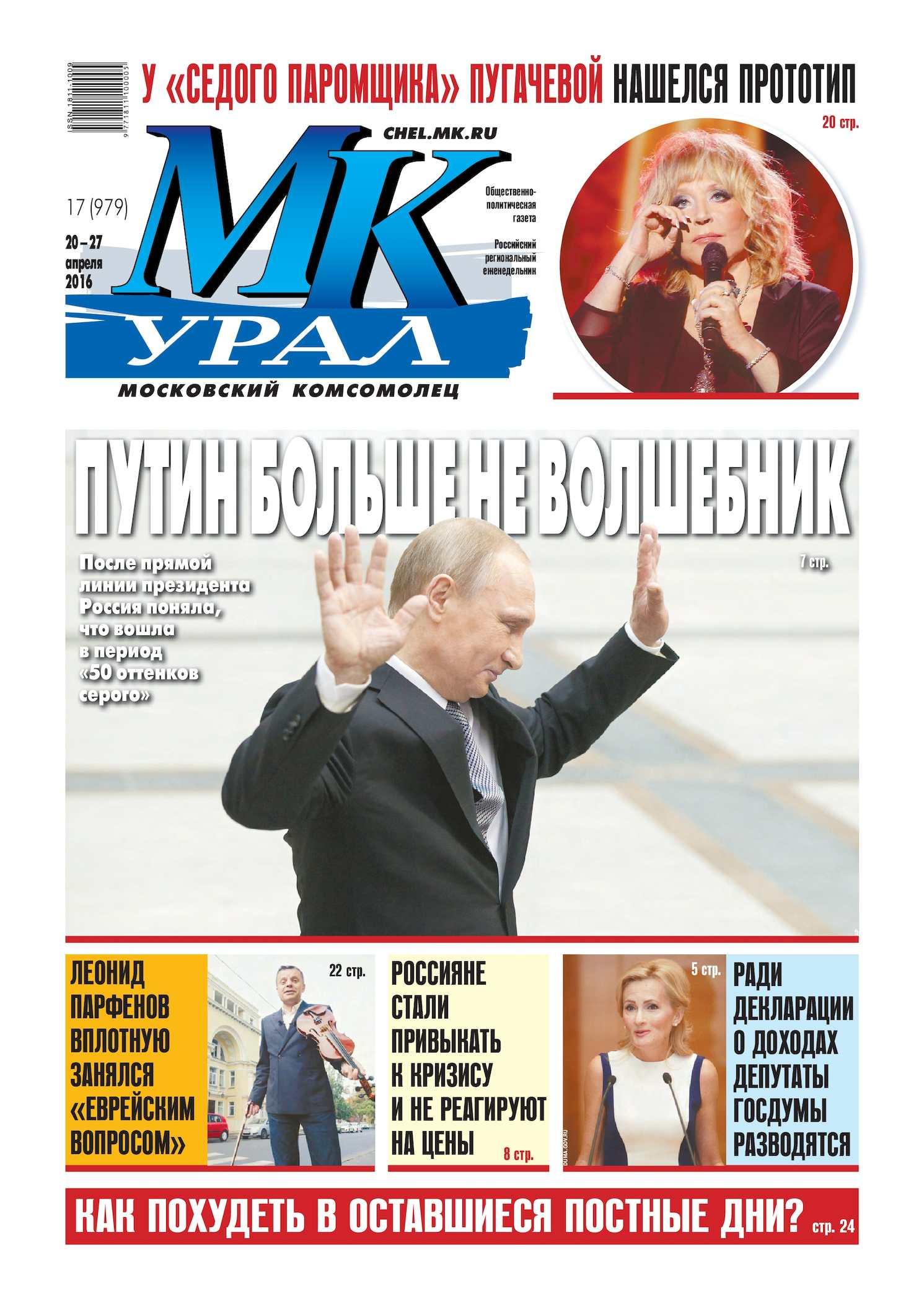 Западные СМИ пугают футбольных болельщиков странными законами России перед ЧМ-2018 картинка