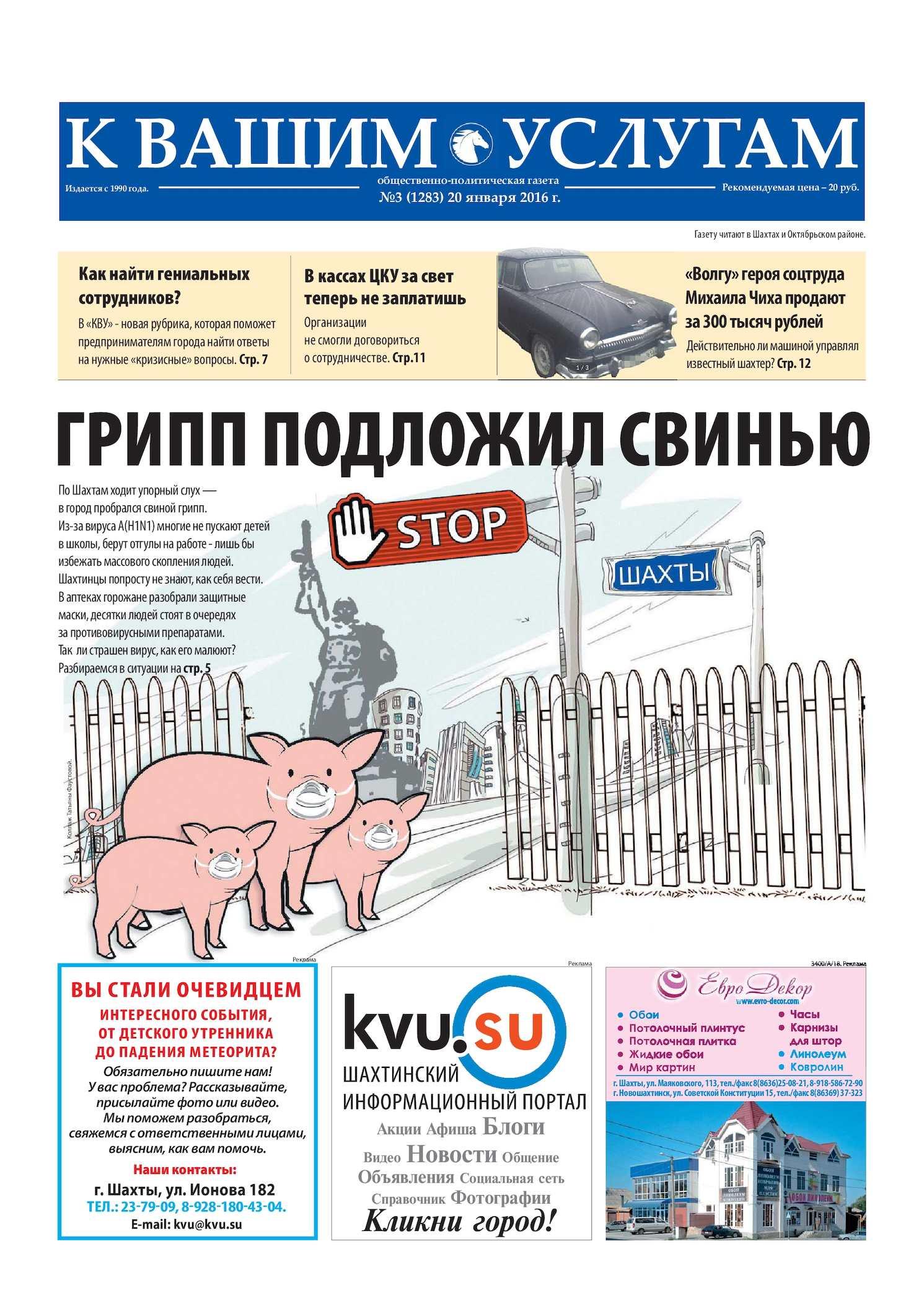 mika-tyan-v-latekse-i-podruga-vozle-barnoy-stoyki-porno-film-krasnaya-shapochka-russkiy-tekst-smotret-onlayn