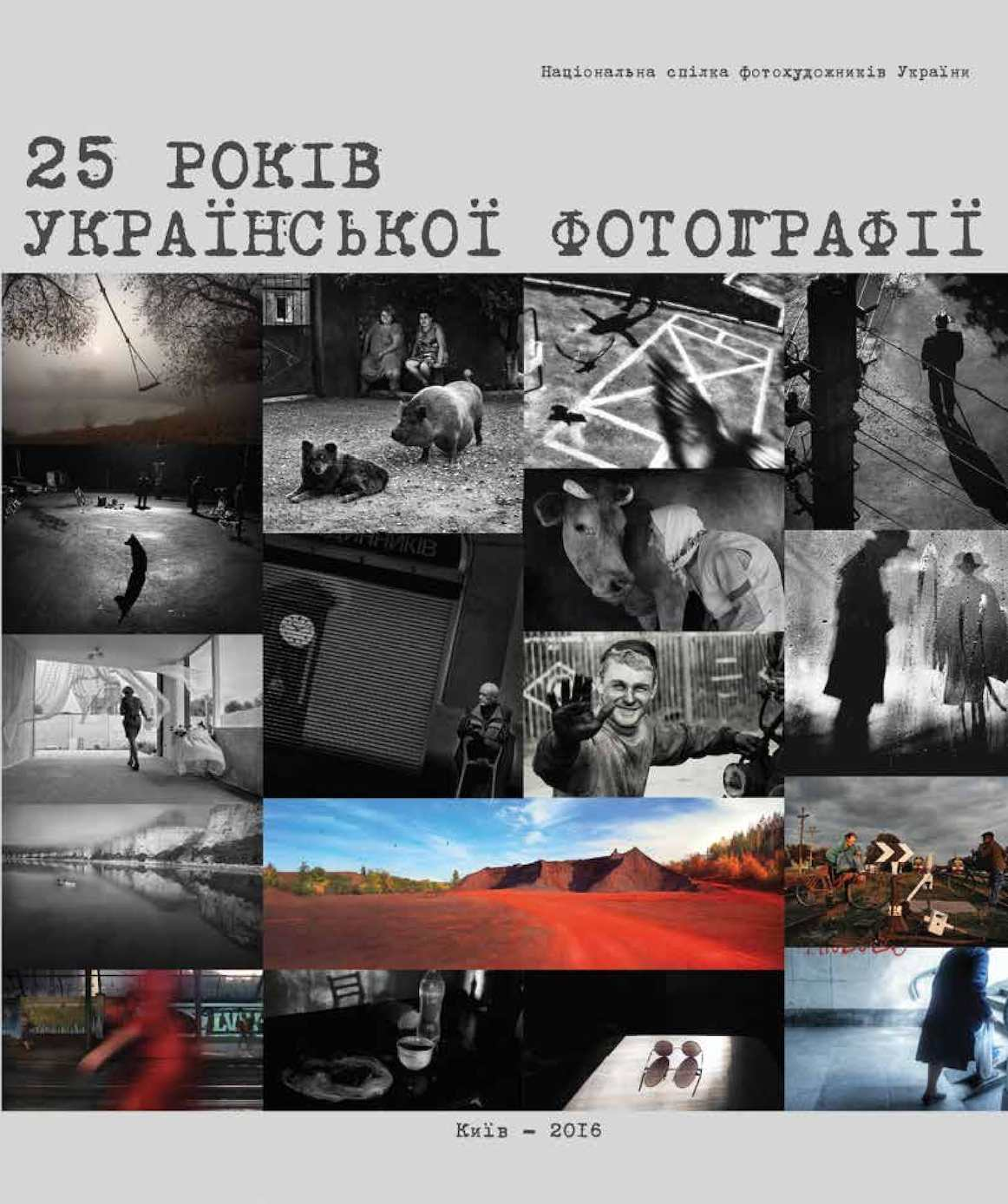 25 Rokiv Ua Photo