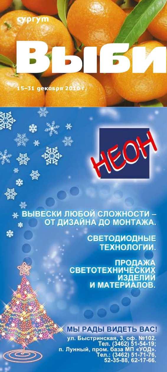 Электроэпиляция Улица Бродского Чебоксары Безинъекционная мезотерапия Улица Кадыкова Чебоксары