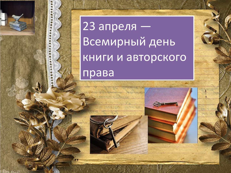 Авторские права на открытки 42