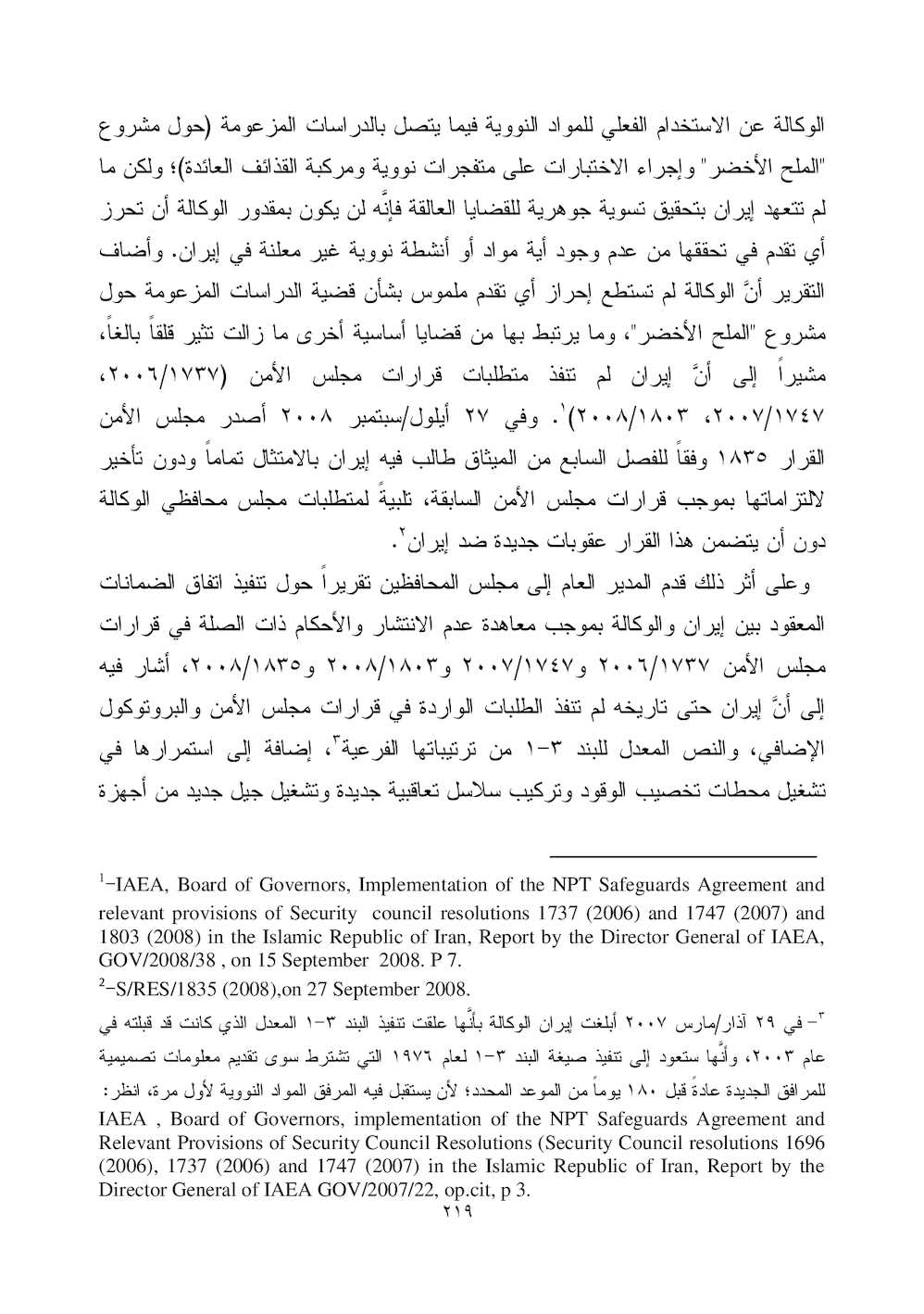 Page 226