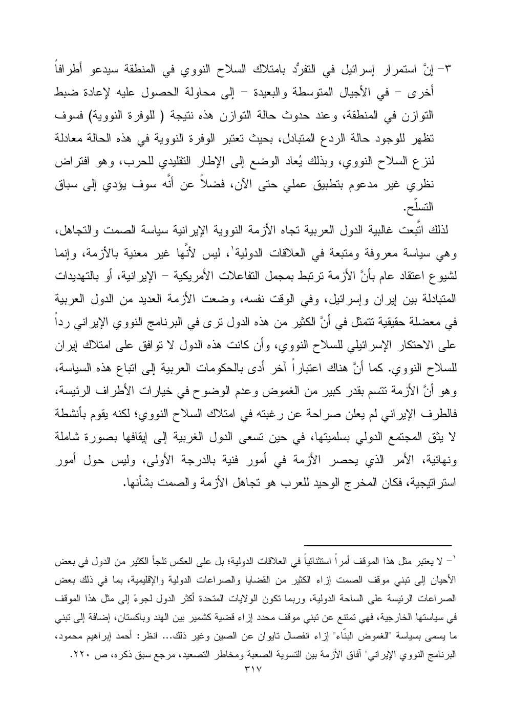 Page 324