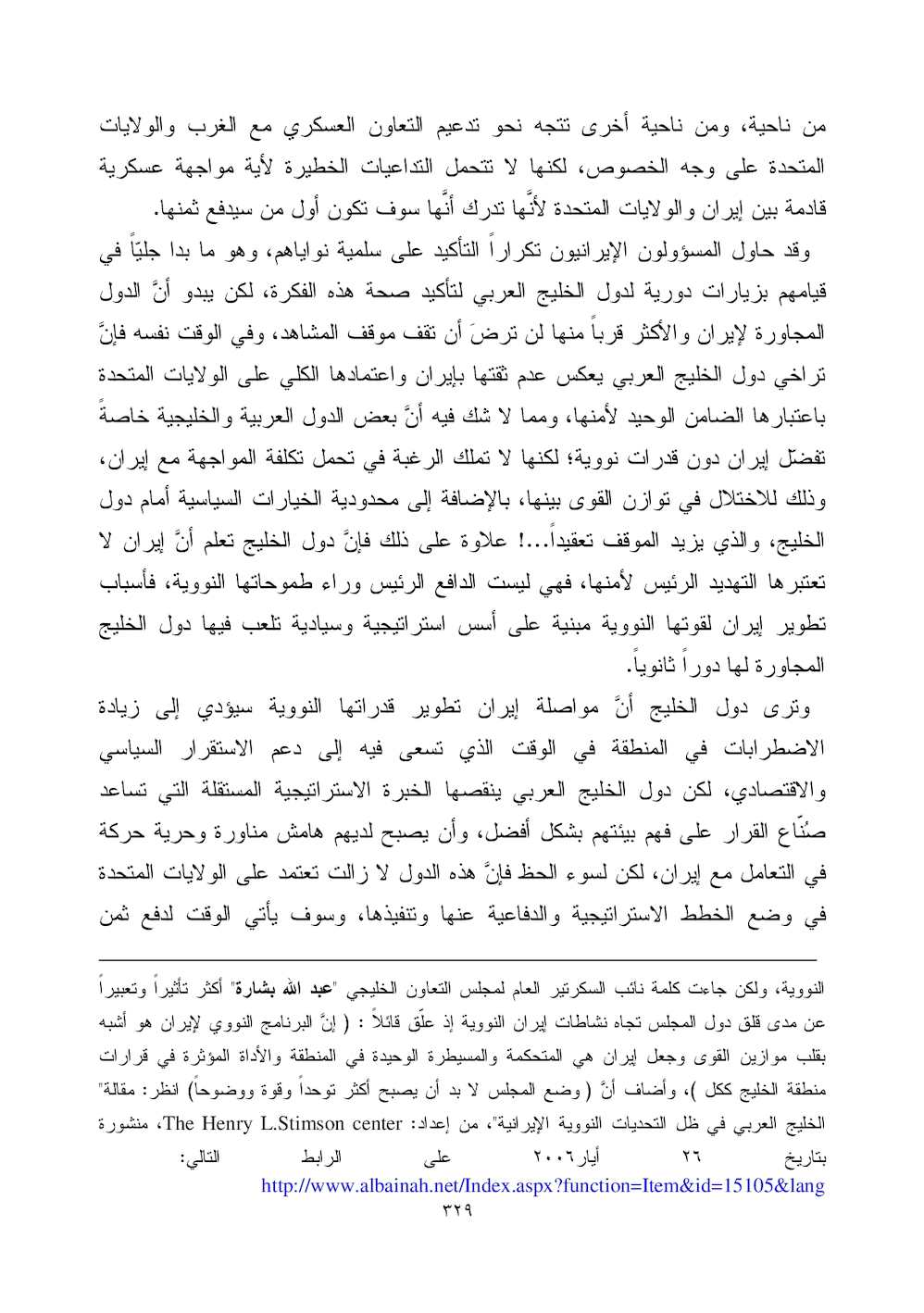 Page 336