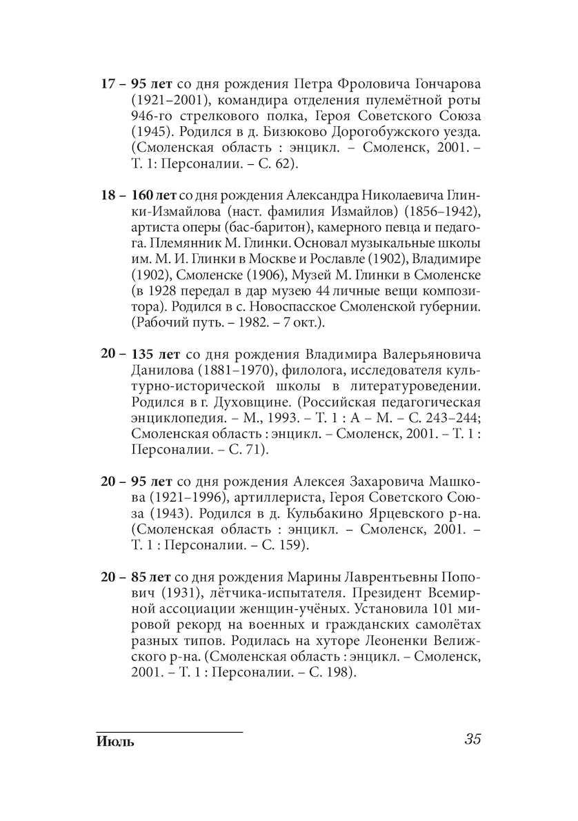 Медицинская книжка Москва Даниловский белорусская