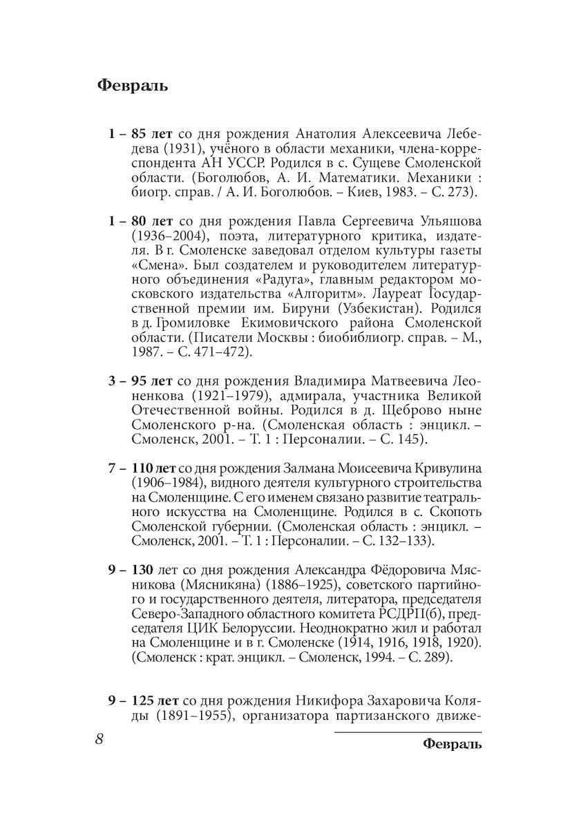 Медицинская книжка в Москве Даниловский западный округ