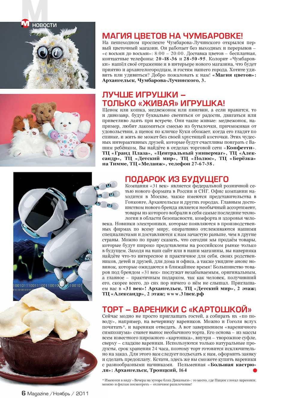 Медицинская книжка в Москве Даниловский бесплатно оформить