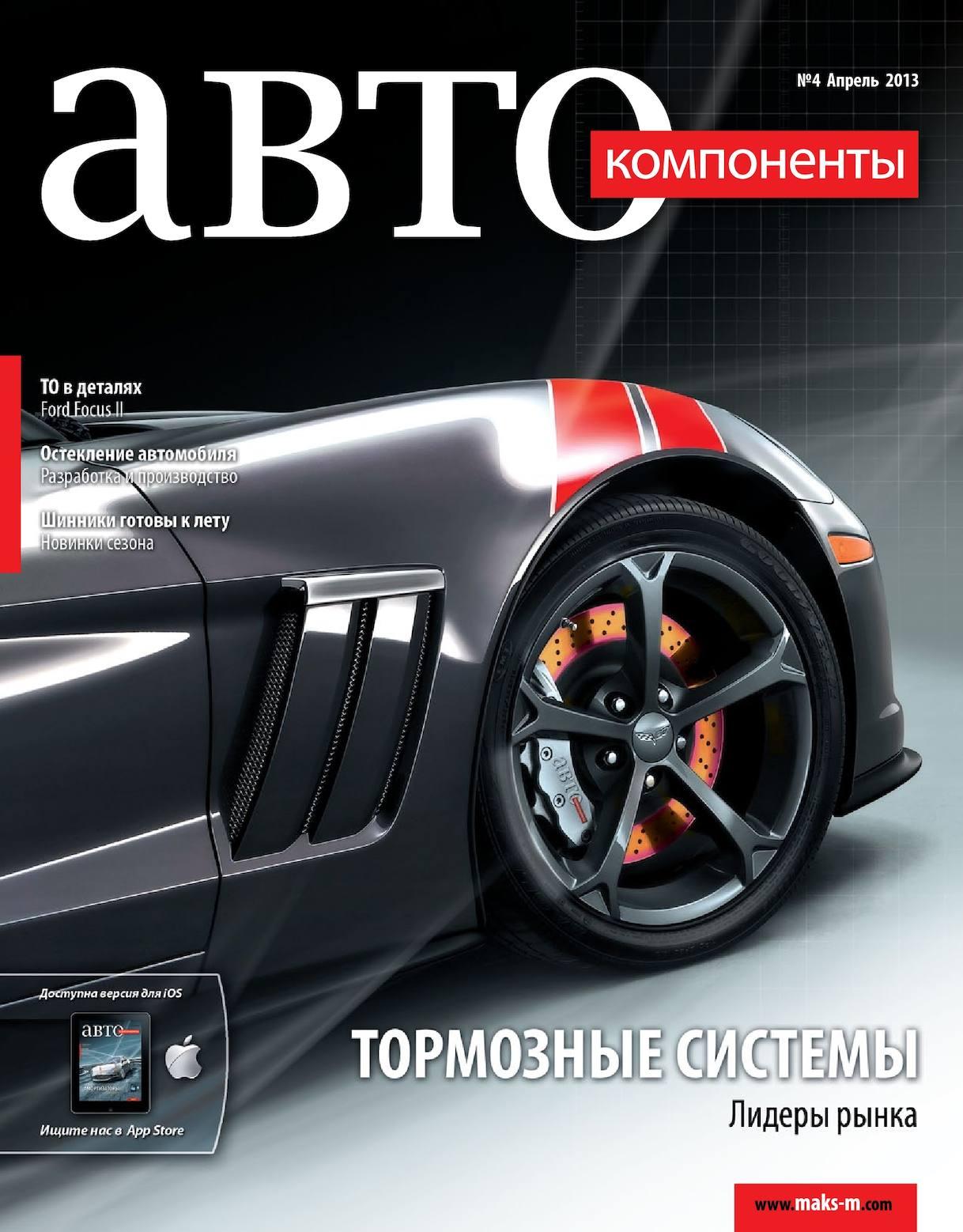За первые 7 месяцев 2010 года АвтоВАЗ увеличил продажи на 28,4