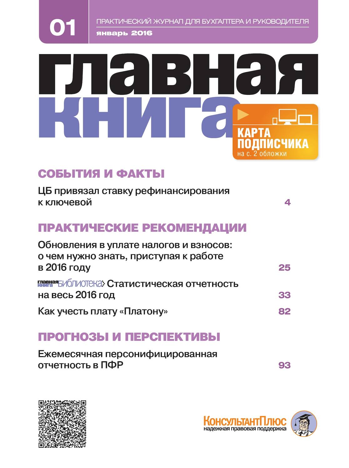 бланк форма 2 наука краткая от 29.08.2013 349