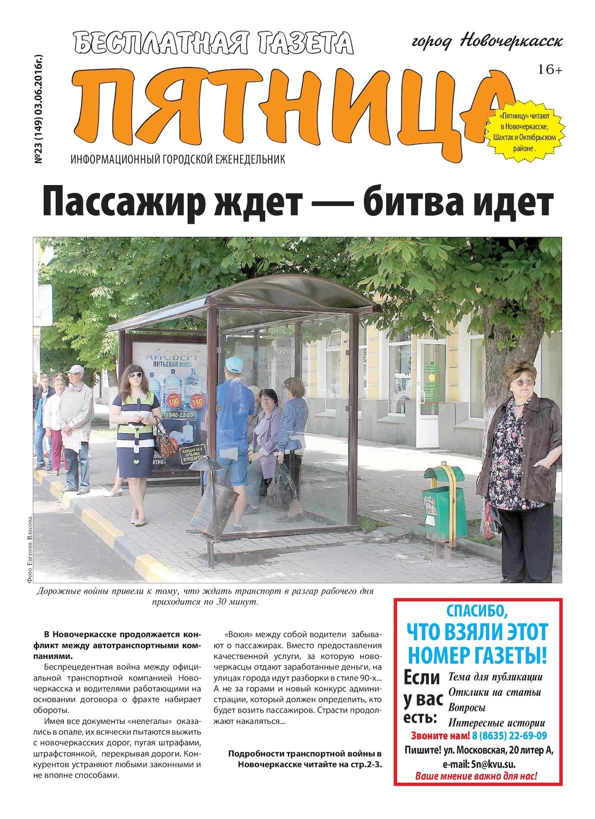 Автозалог в Ставрополе - залог под ПТС автомобиля