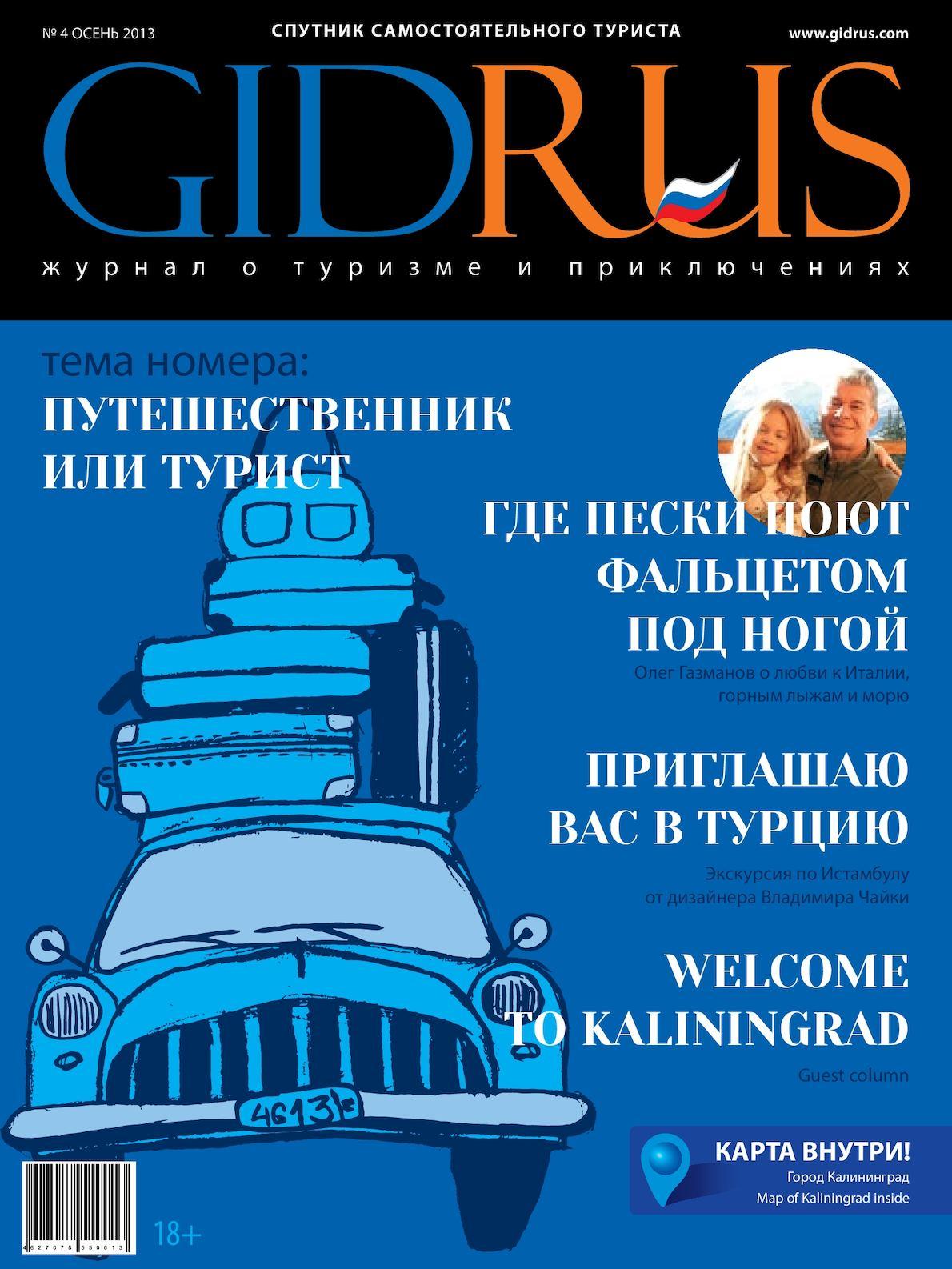 Октоберфест — и еще 7 причин отправиться в Мюнхен, HELLO Russia