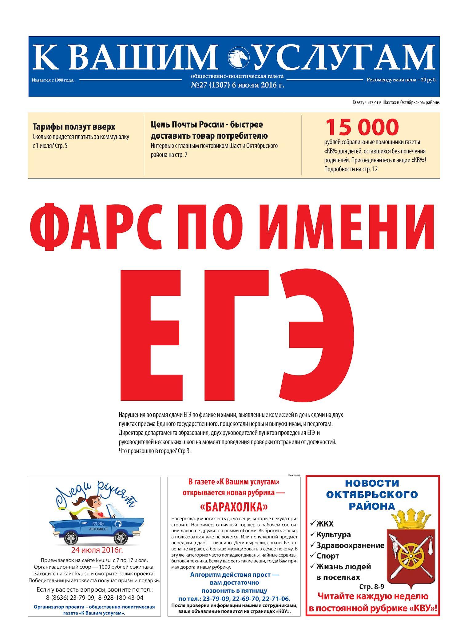 Займ под залог авто в Москве, ПТС, СТС и паспорт