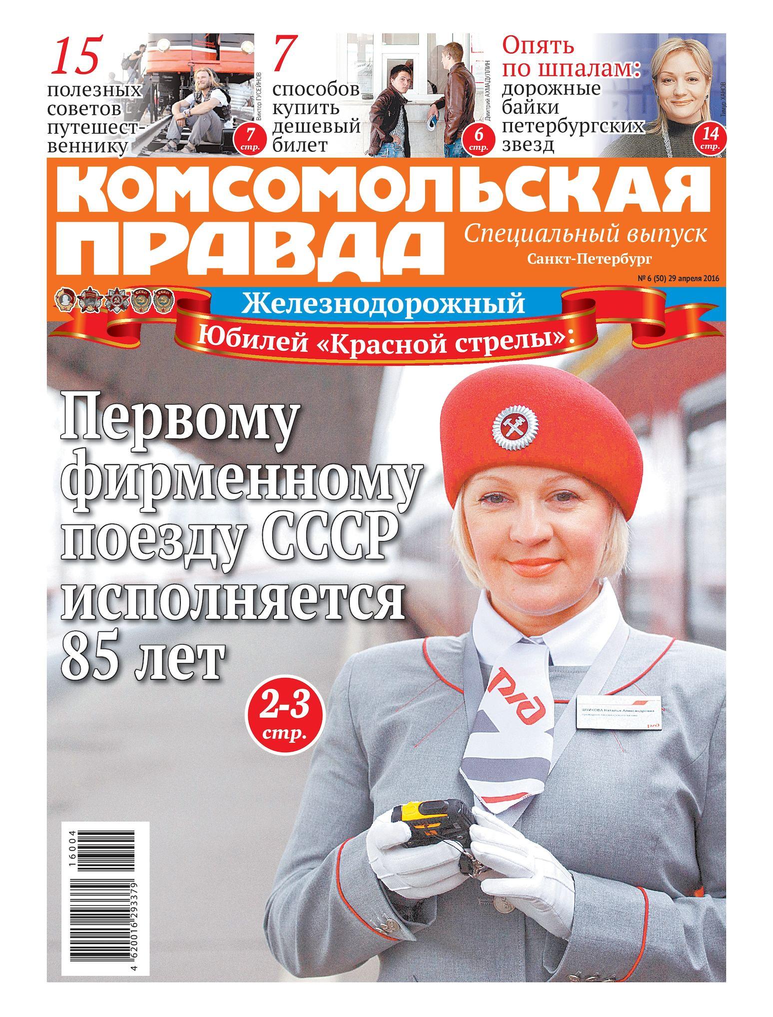 Казино новое вулкан Николаевка скачать