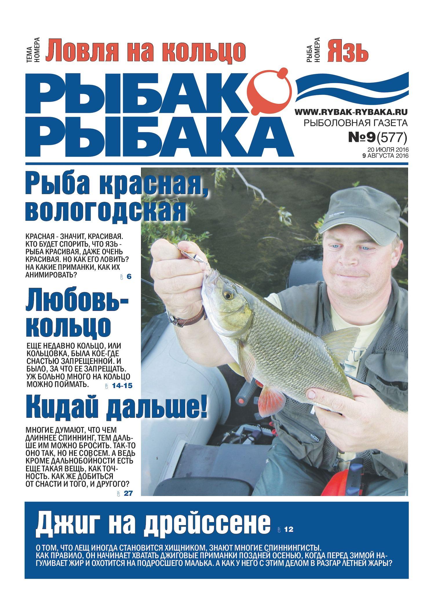 Ботало для рыбалки своими руками фото 665