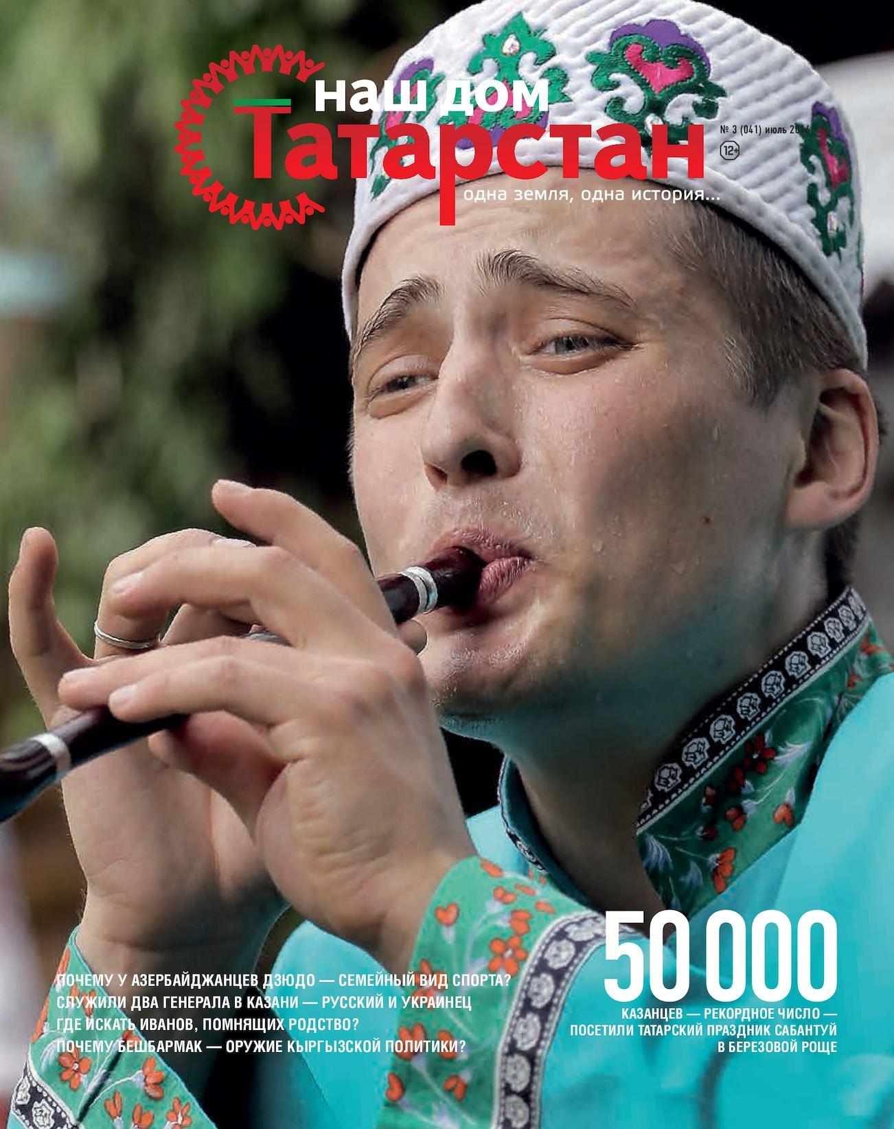 Армянка с новочеркасска в рот