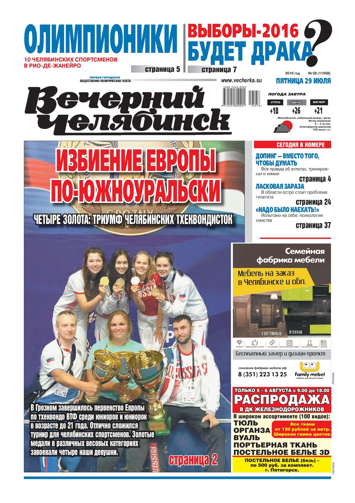 Кредит под залог авто волгоград - Официальный сайт