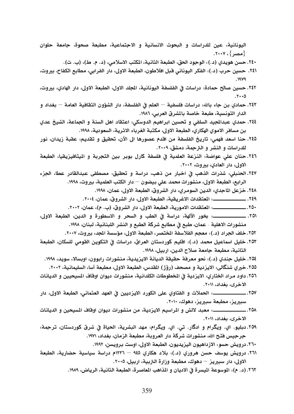 Page 359