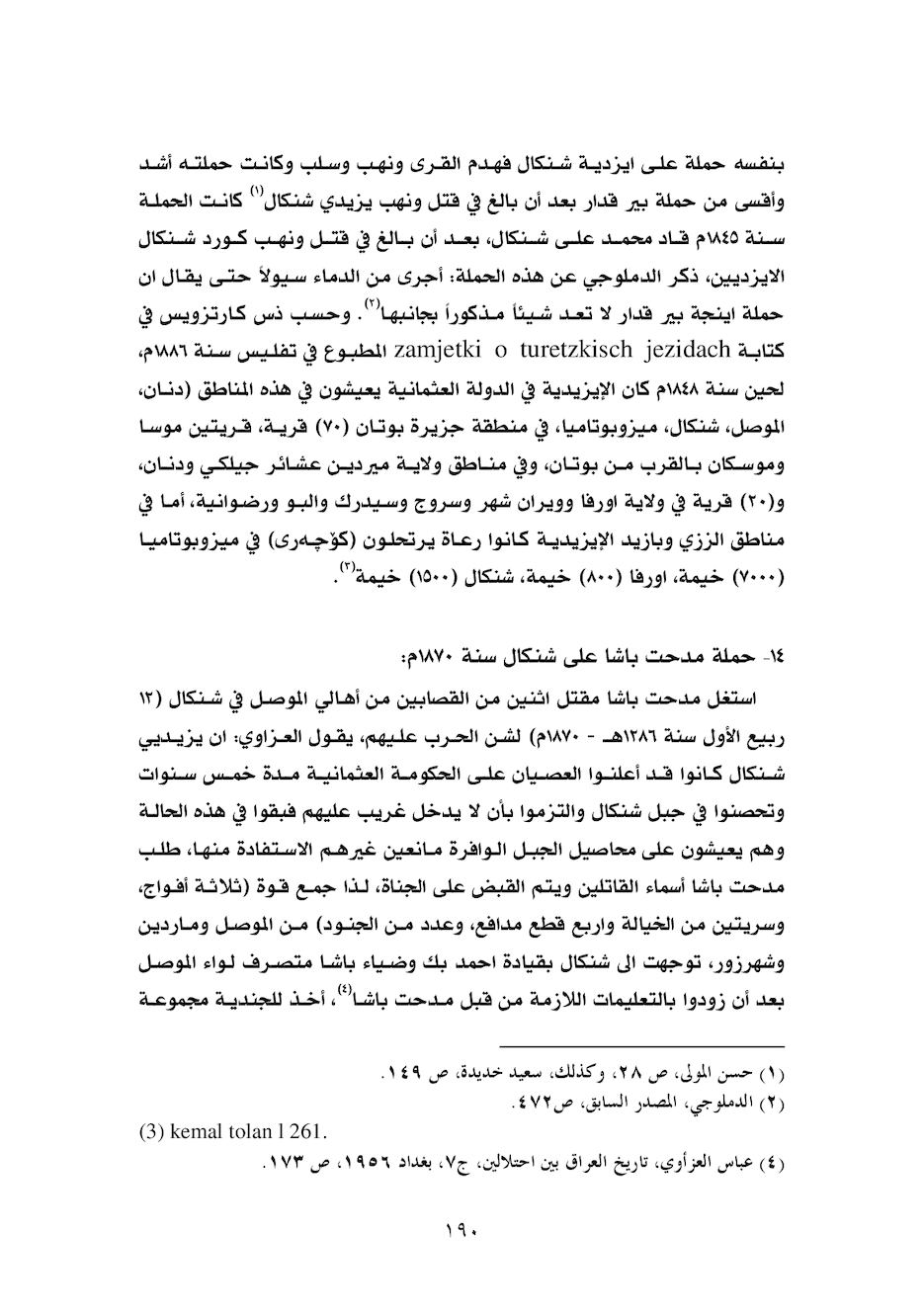 Page 190