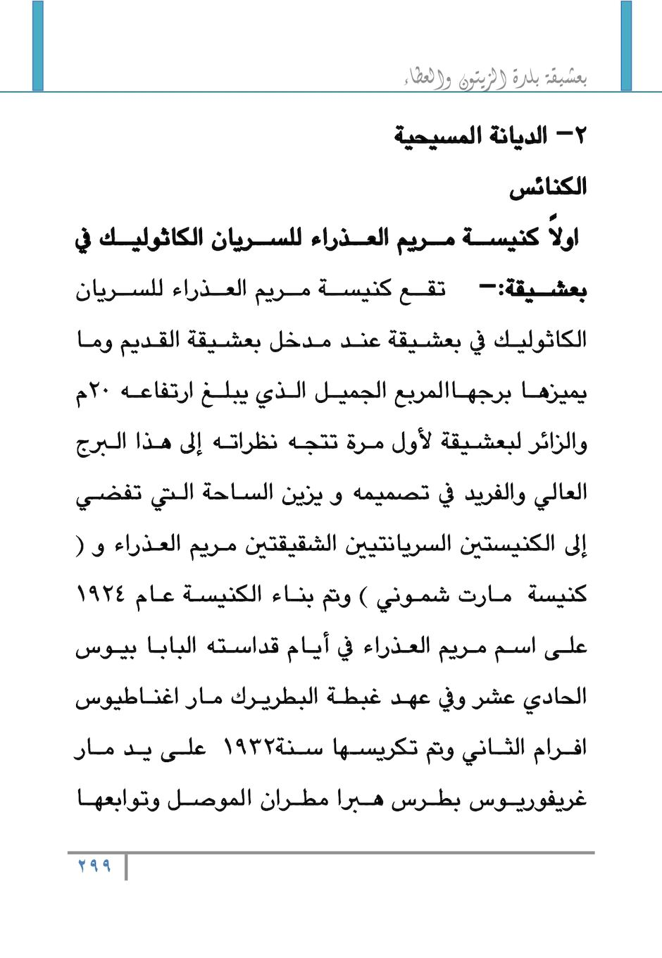 Page 297