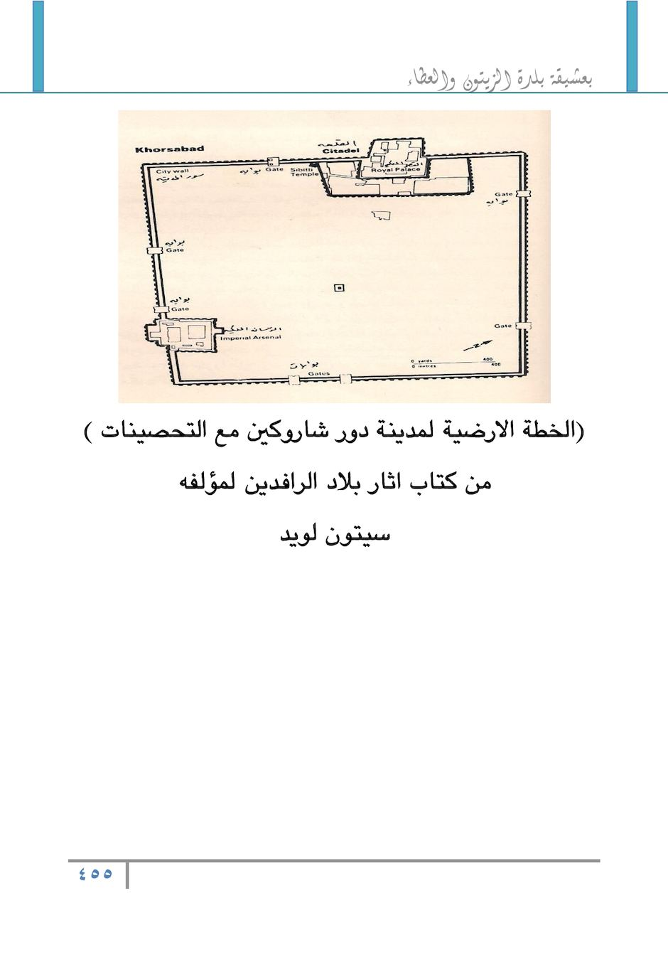 Page 453