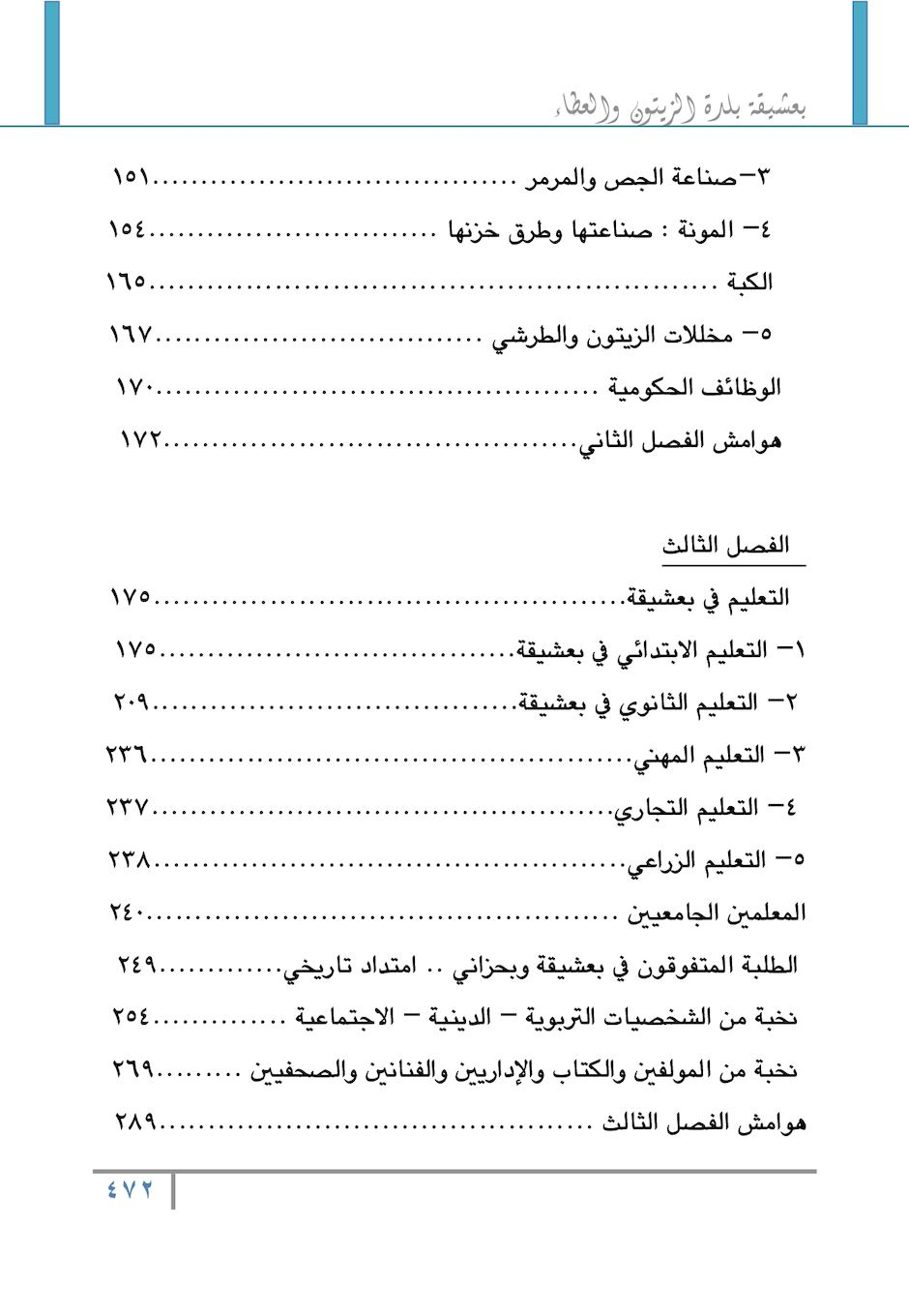 Page 470