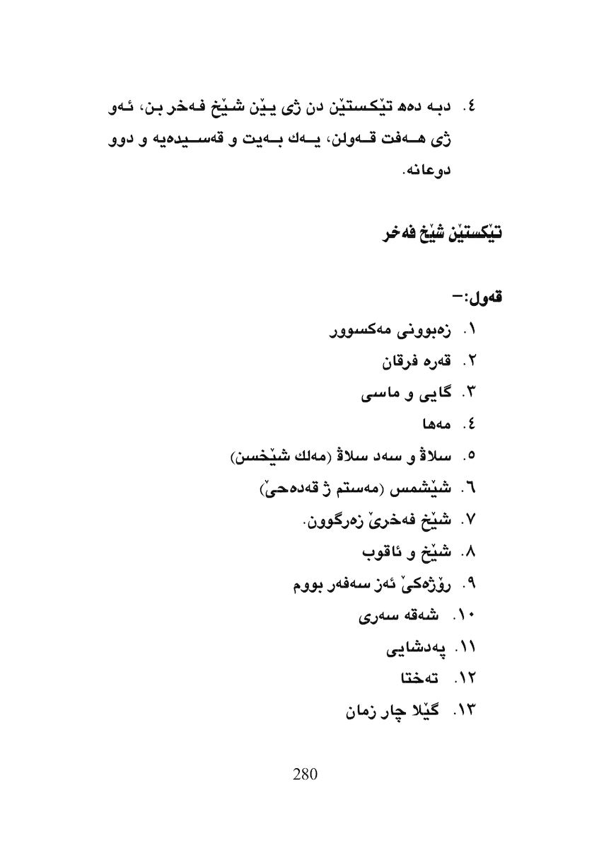 Page 280