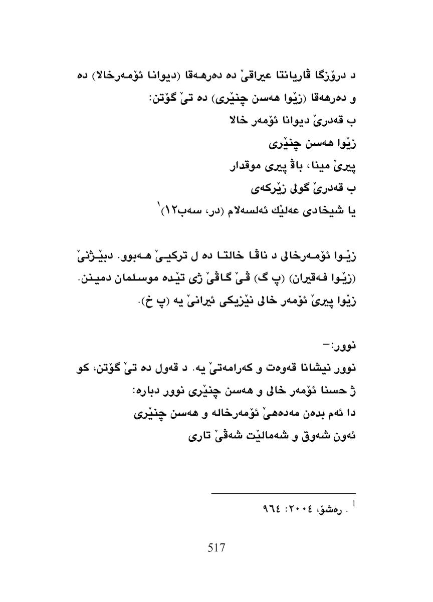 Page 217