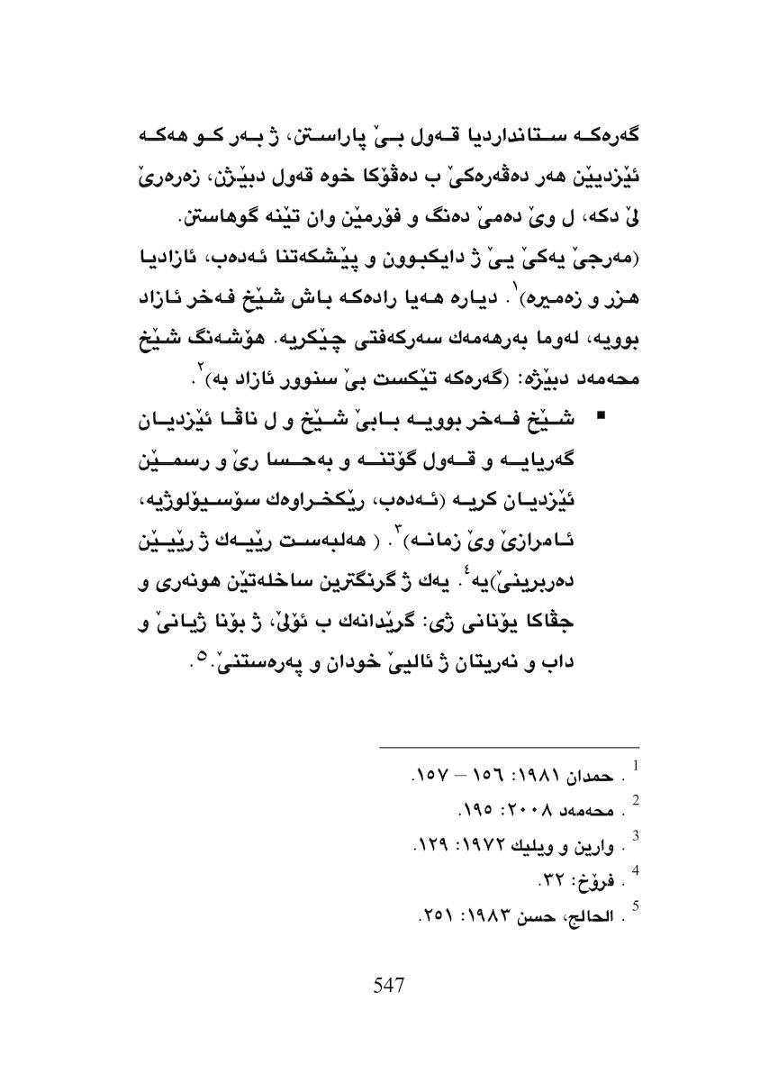 Page 247
