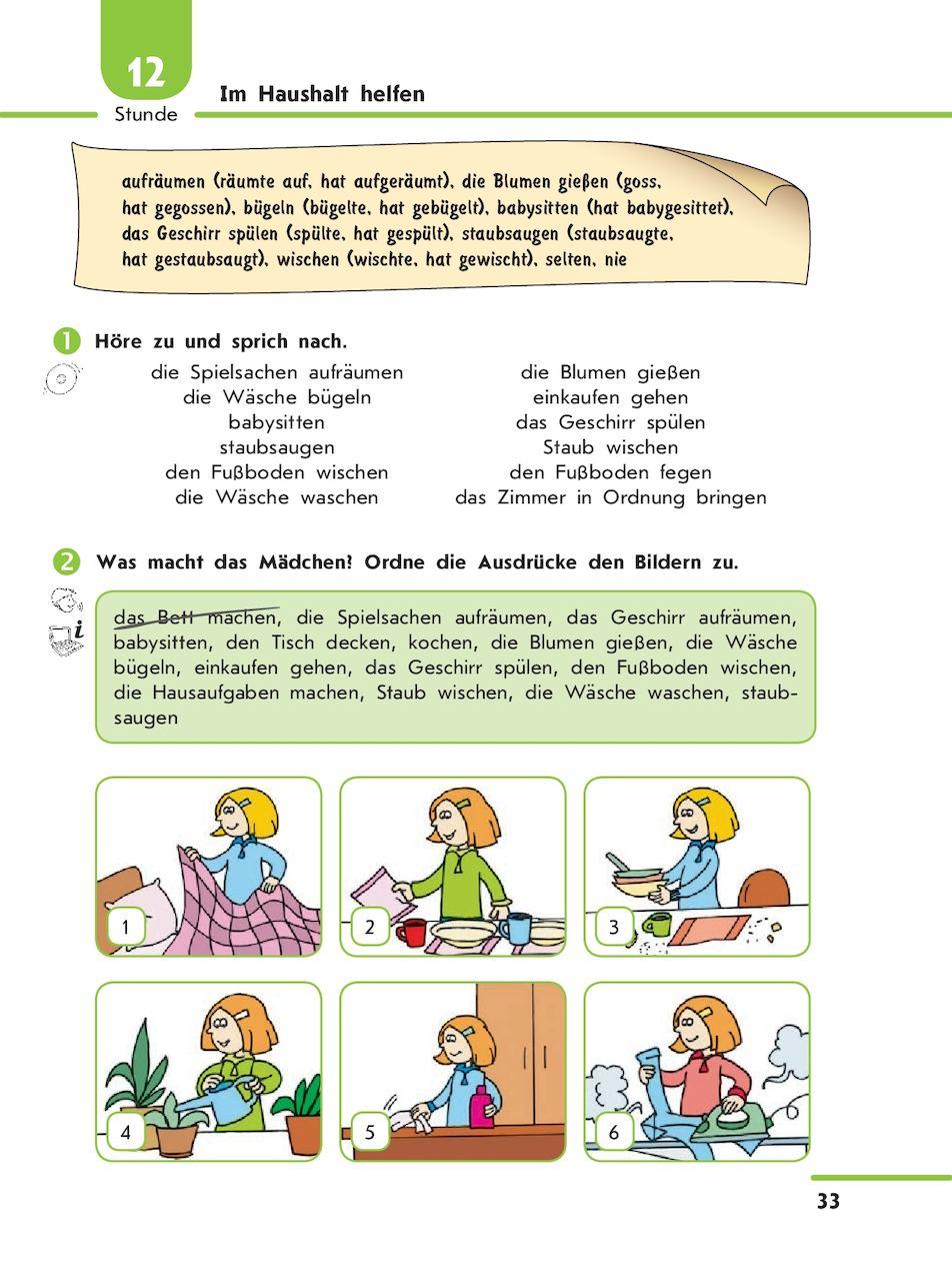 Groß Ziel Der Babysitter Wiederaufnahme Fotos - Entry Level Resume ...