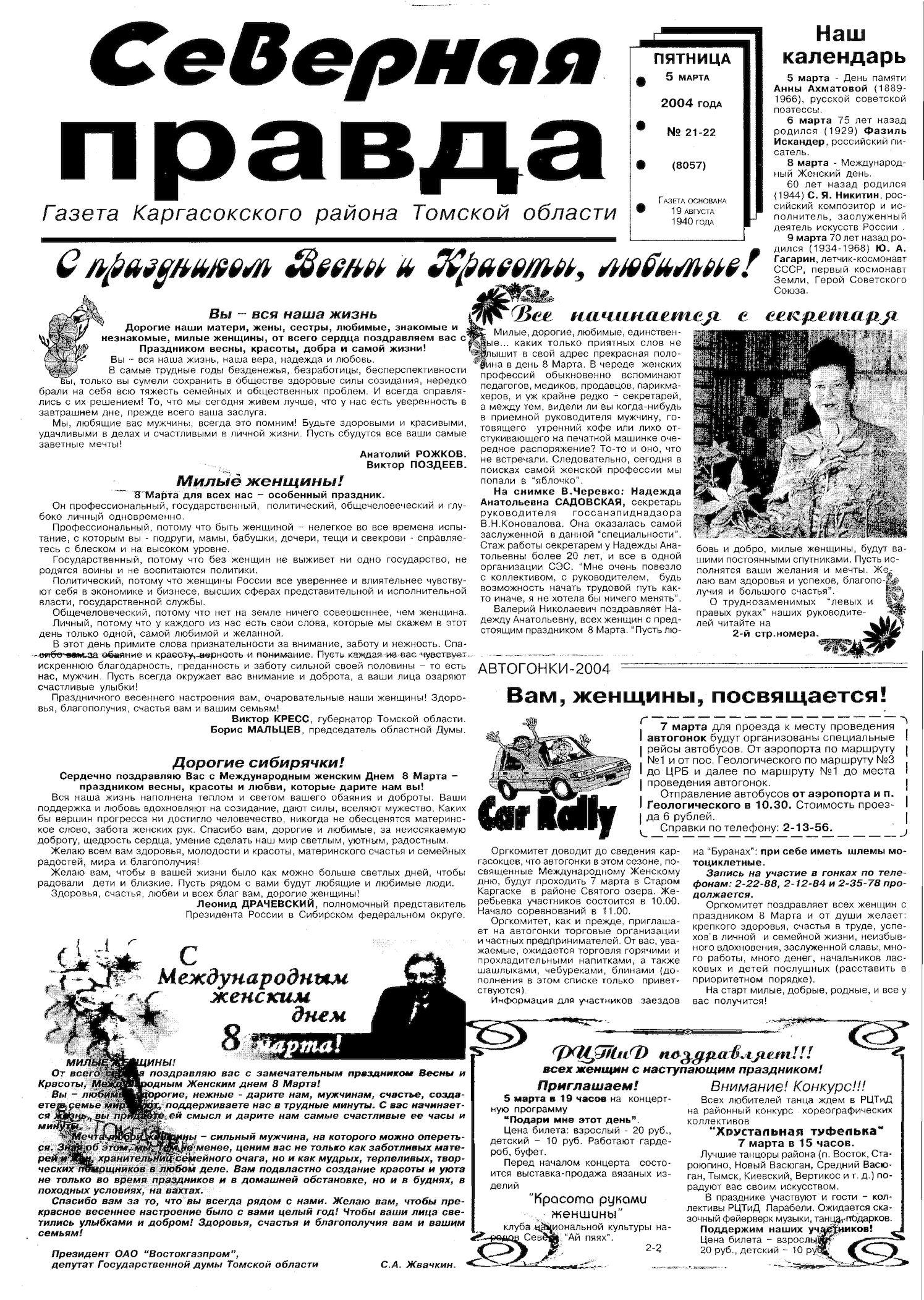 Трудовые книжки со стажем Ащеулов переулок документы для кредита в москве Шипиловский проезд
