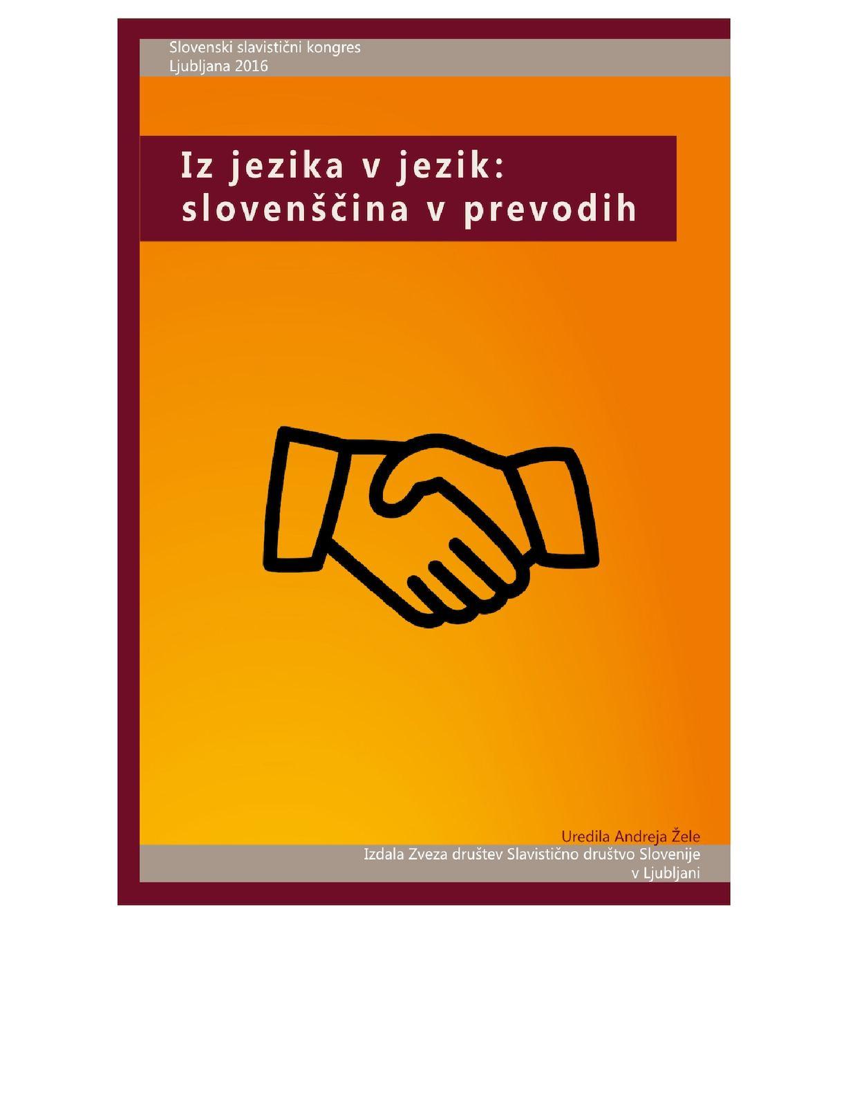 Iz jezika v jezik: slovenščina v prevodih