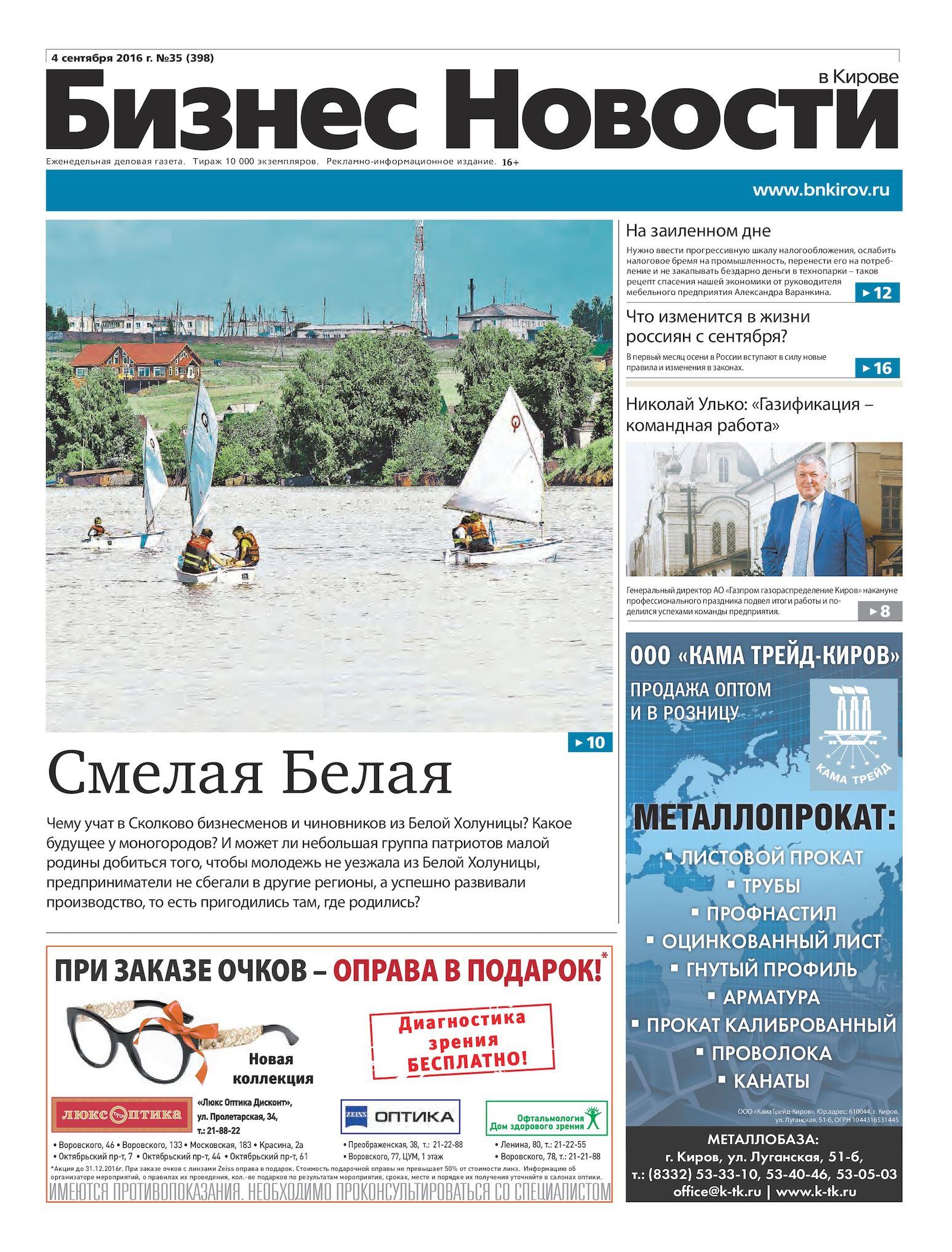 Купить справку 2 ндфл Луганская улица купить справку с места работы для суда москва