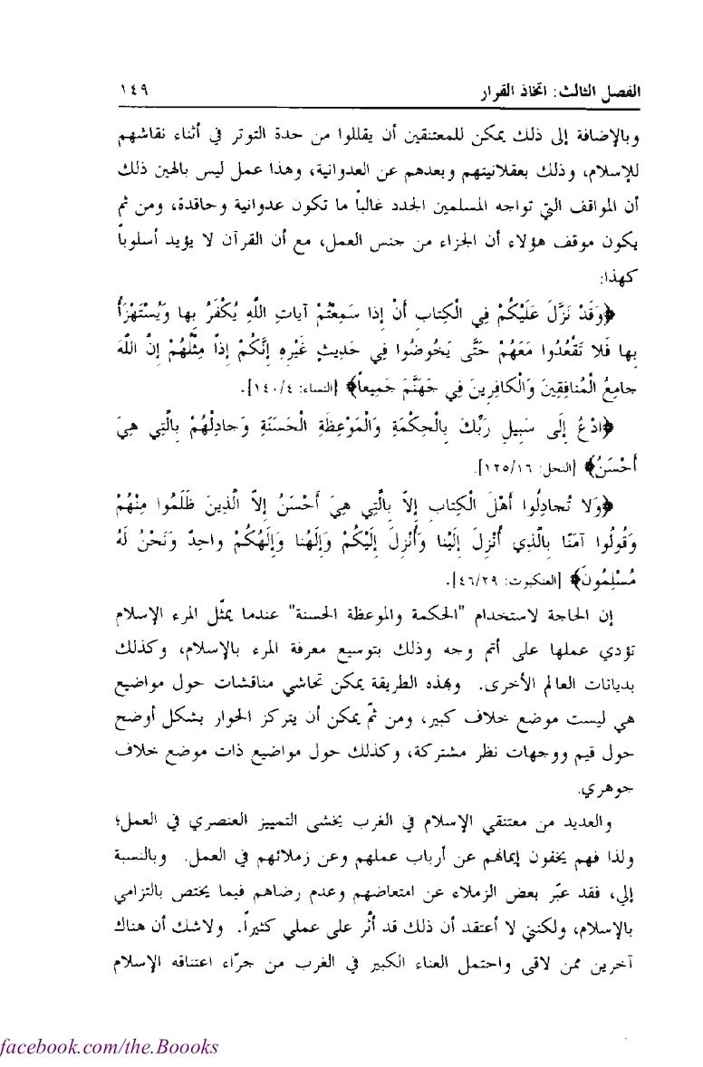 Page 163
