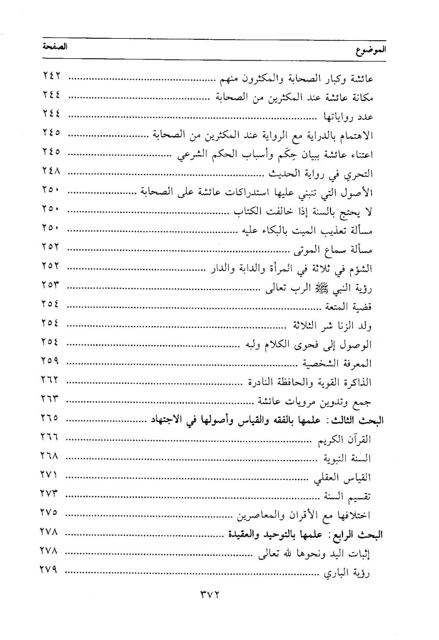 Page 372