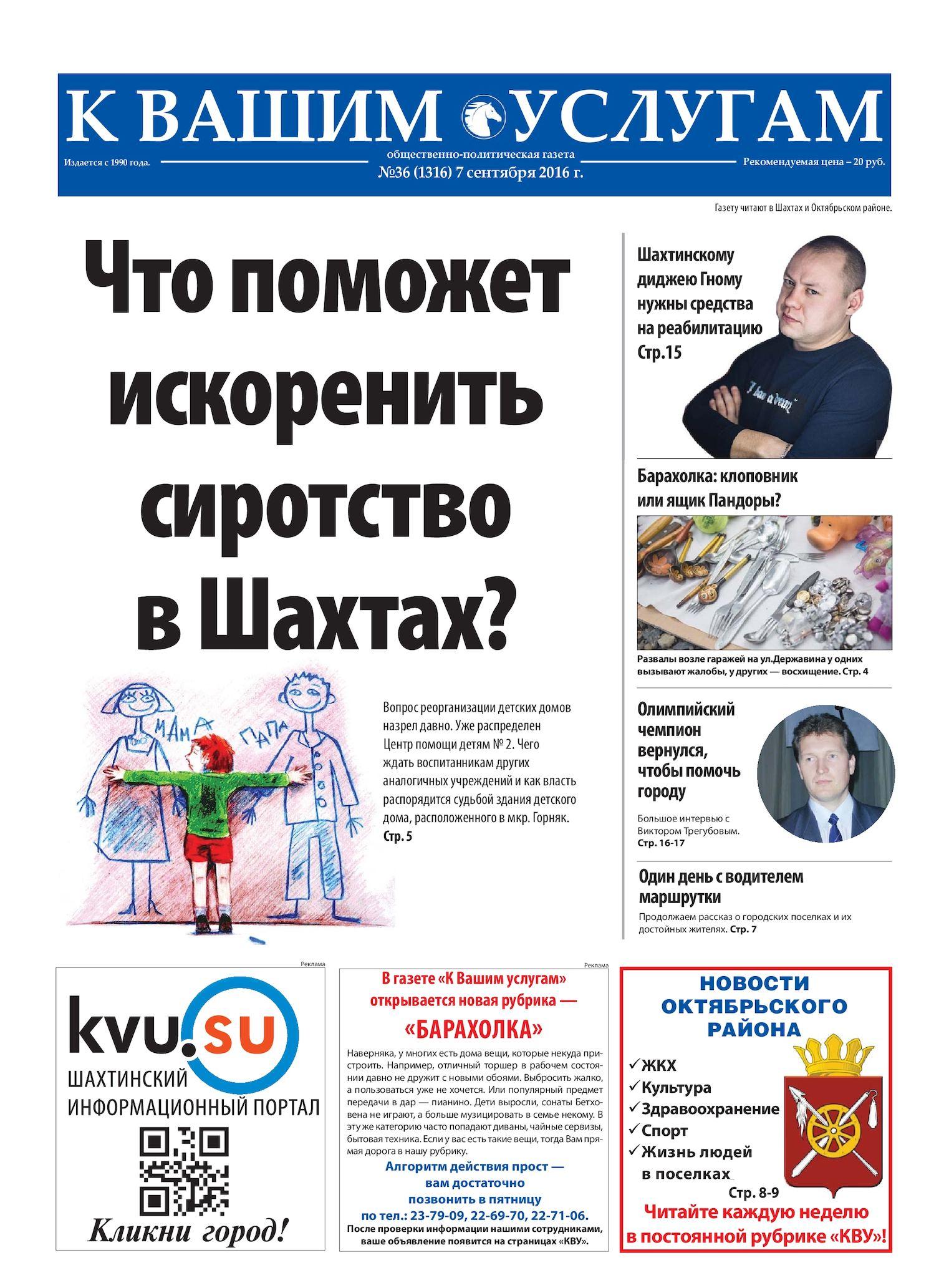 Шлюхи города первомайск николаевскаЯ обл