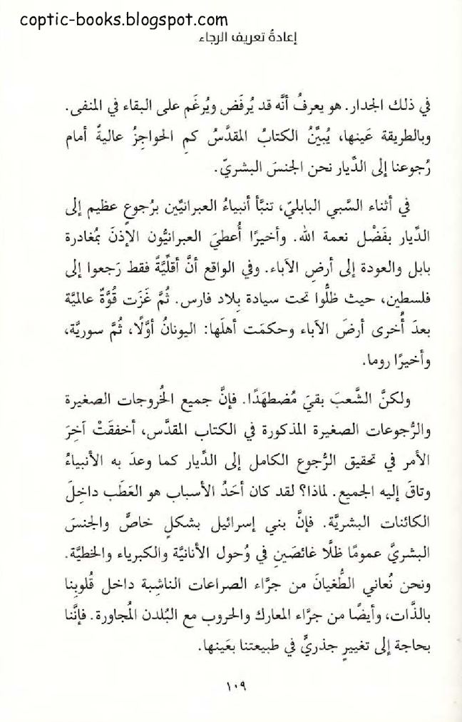 Page 106