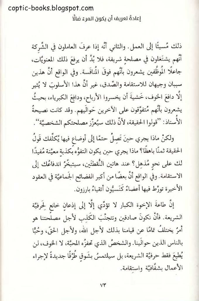 Page 70