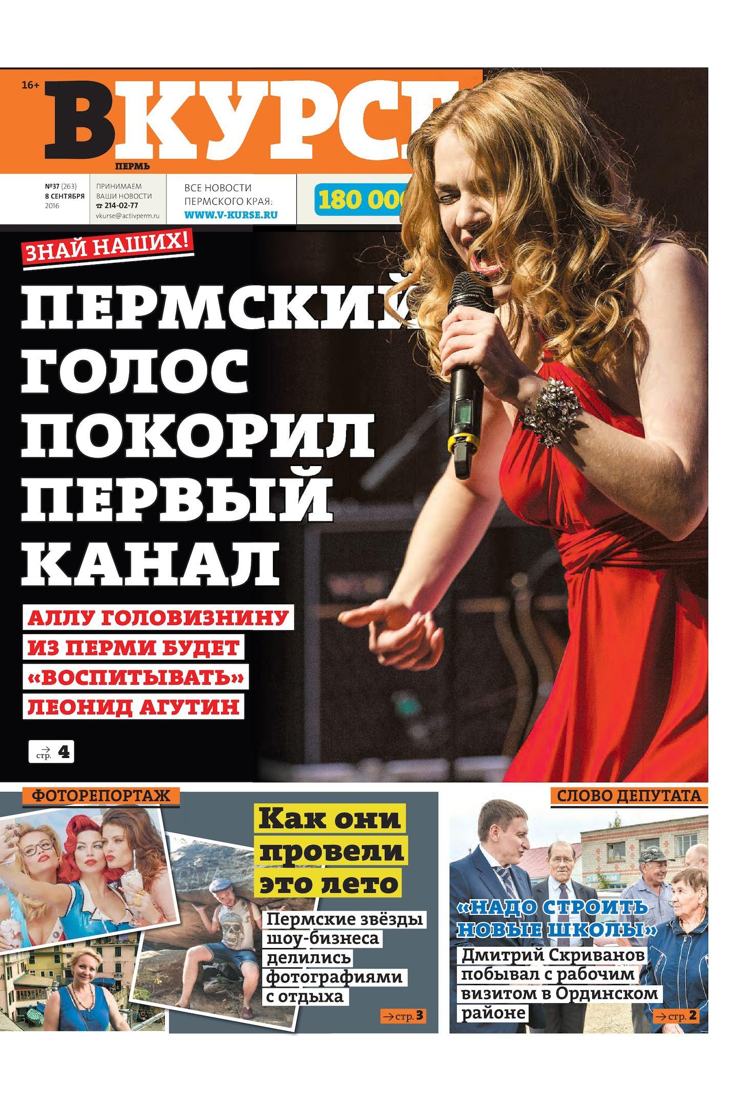 Деньги под залог ПТС автомобиля в Пушкино