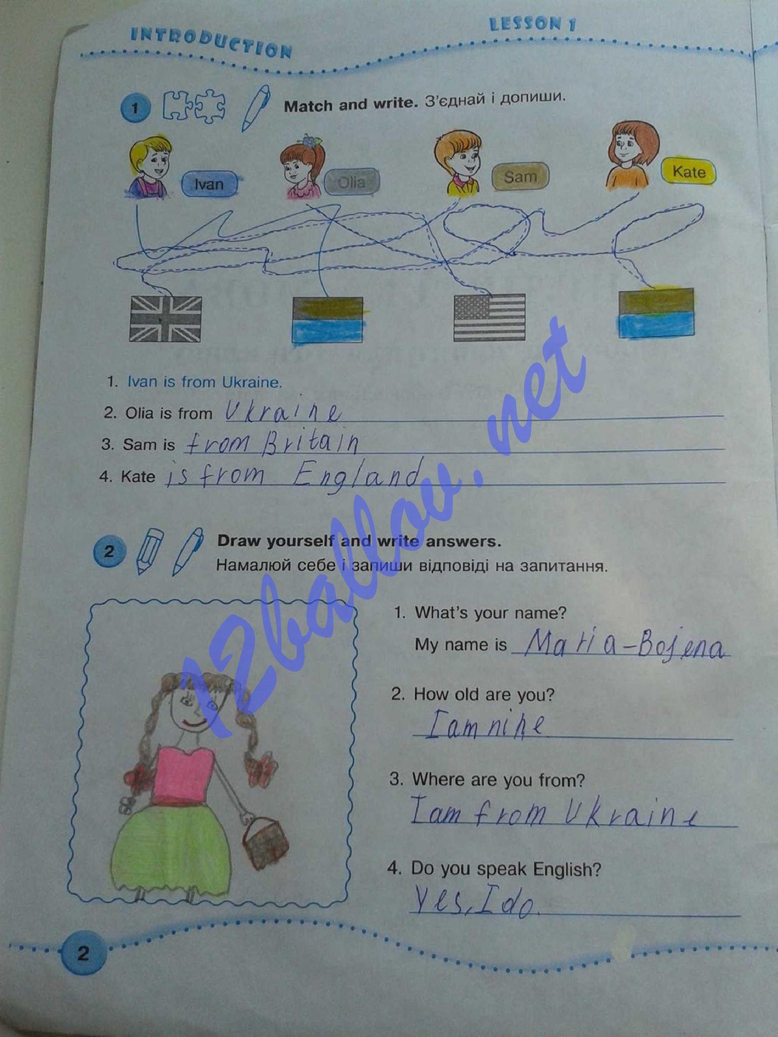 Англійська мова 3 клас Косован