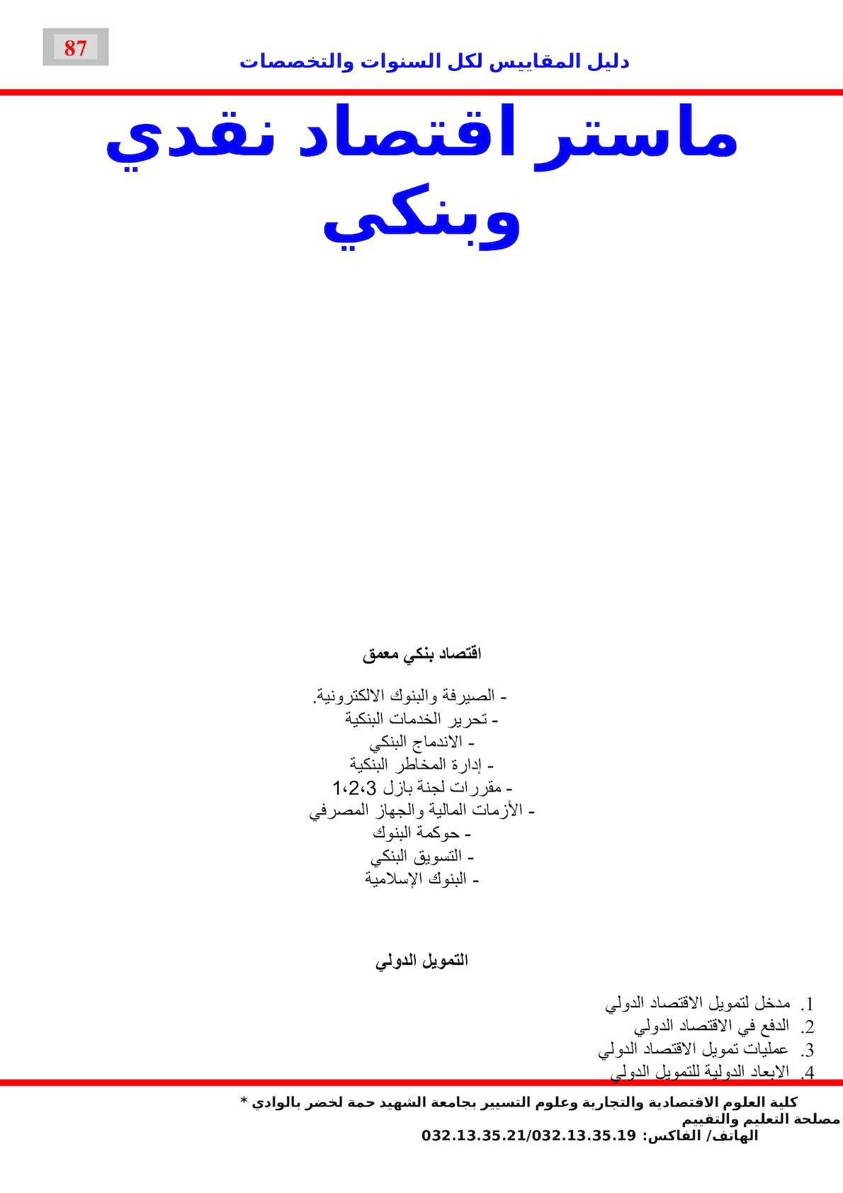 Page 87