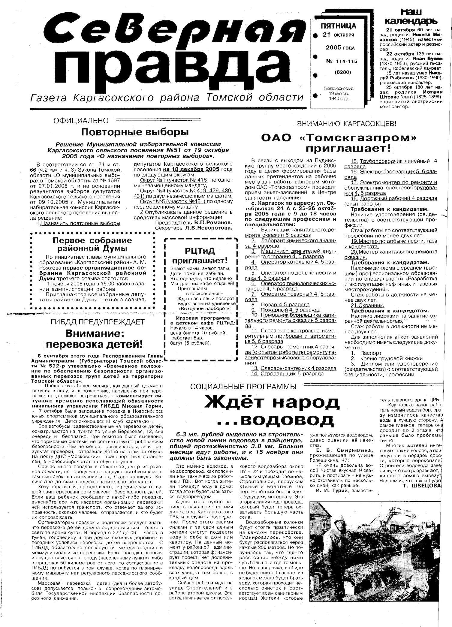 Трудовые книжки со стажем Выползов переулок заявление на возмещение ндфл при покупке квартиры