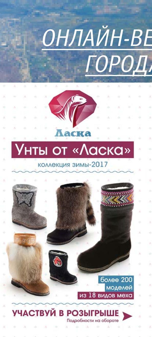 доска бесплатных объявлений в Санкт-Петербурге эротический массаж для мужчин