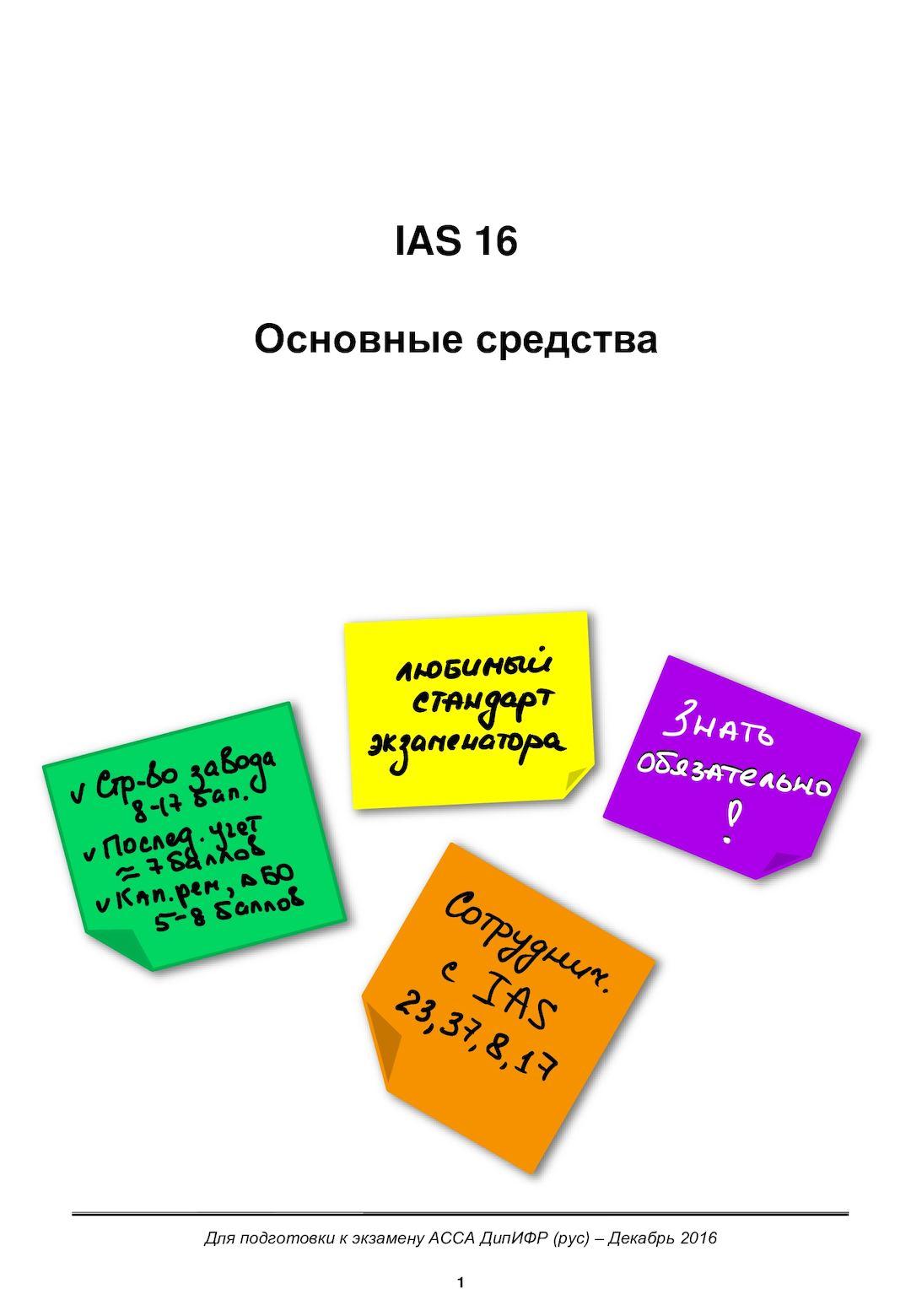 Эталон-ремонт: Ремонт квартиры в Казани и