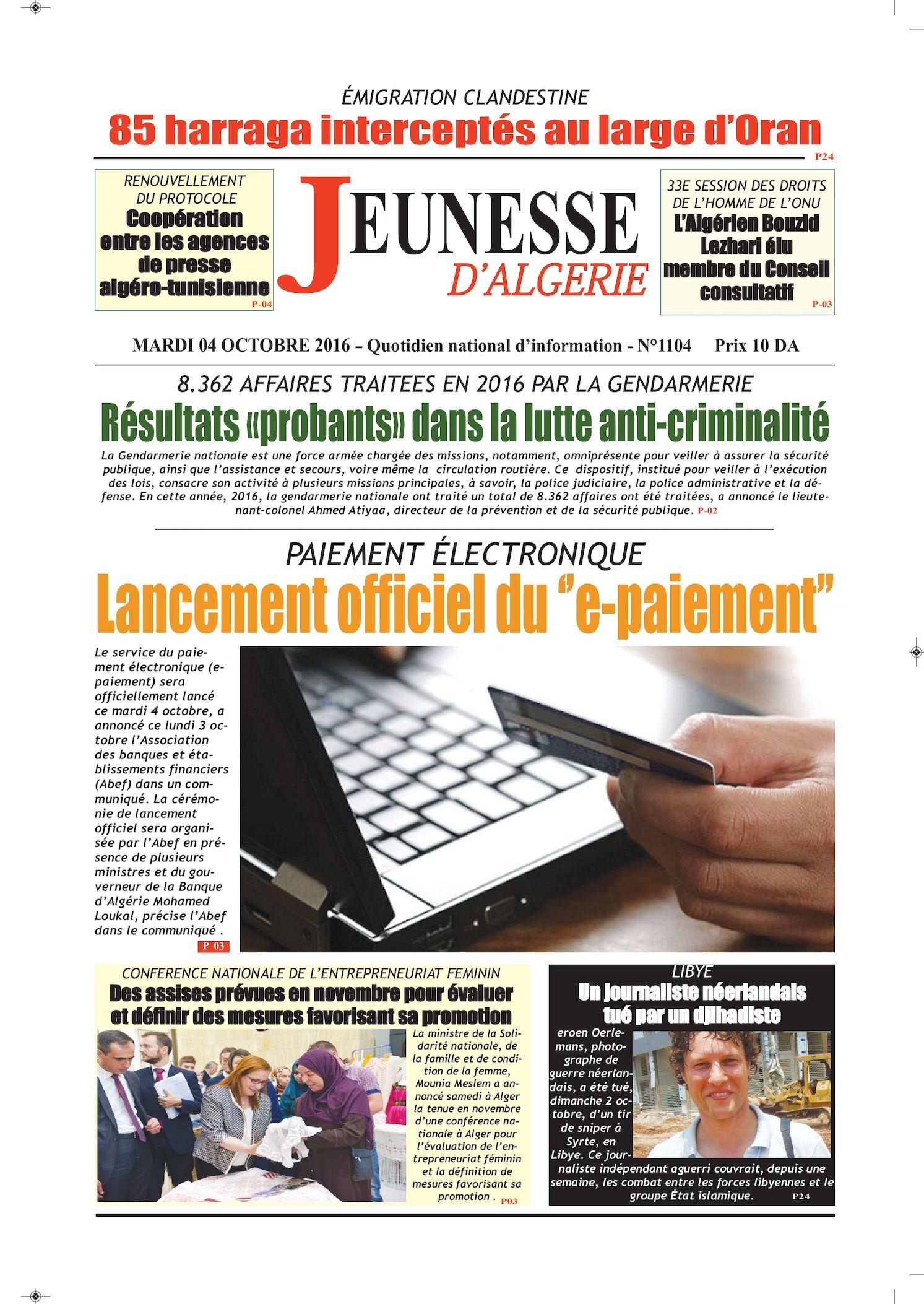Libération Quotidienne Dame Nat-2 NDCbpTmCf