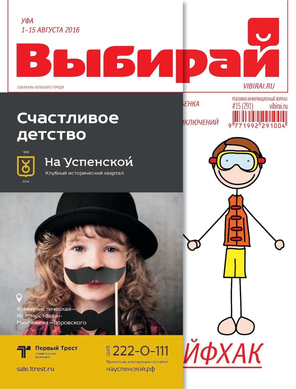 Интимное омоложение Улица Гагарина Ю. Чебоксары лазерная эпиляция провоцирует рост волос