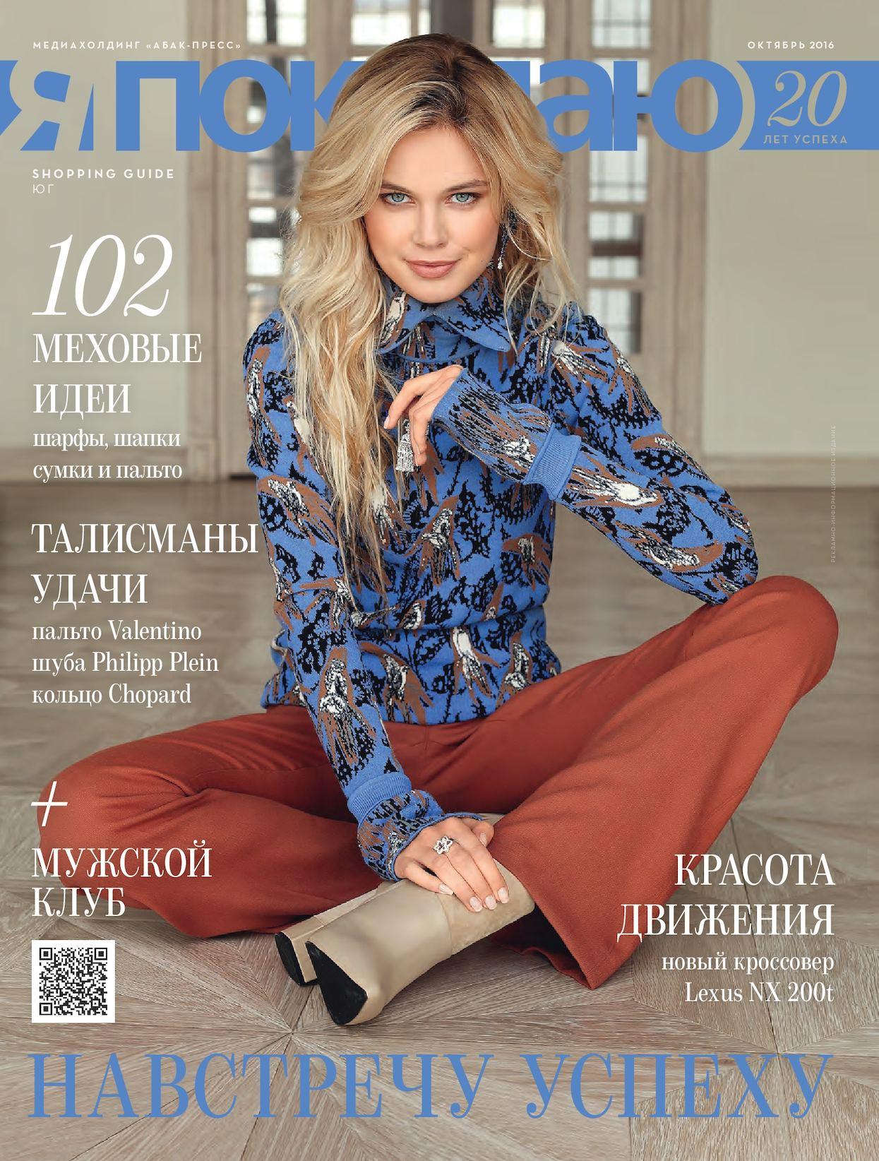 Полина зайцева модель алиса миллер — photo 14